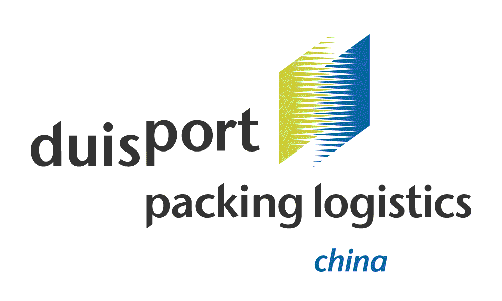 duisport packing logistics china Logo