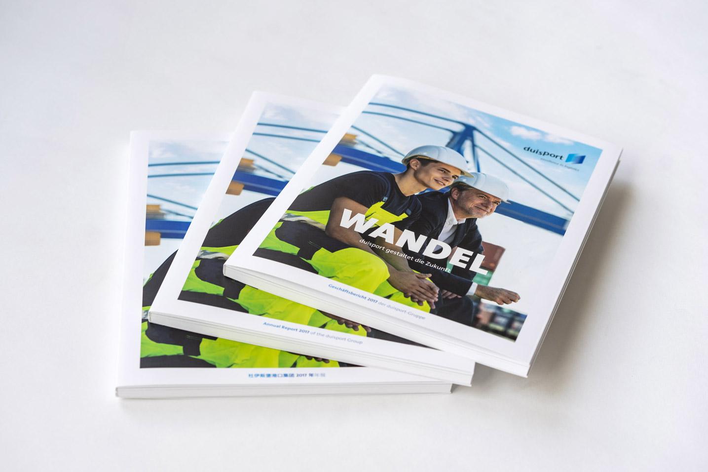 duisport Geschäftsbericht 2017